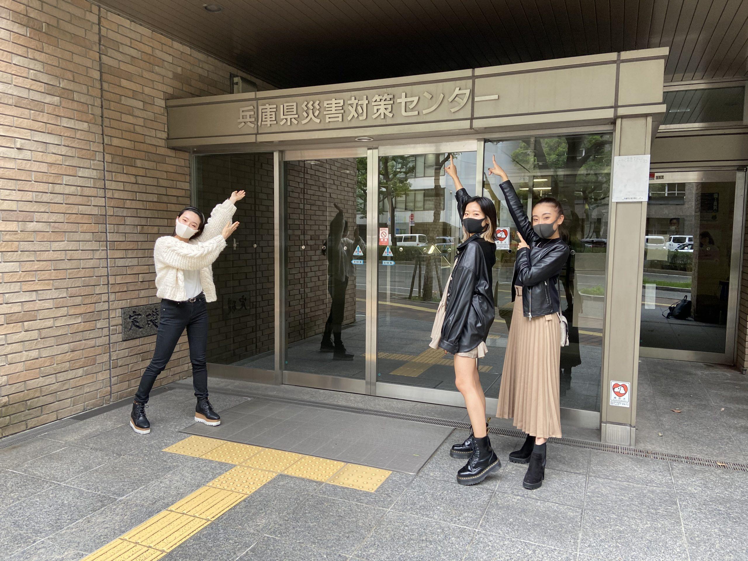 兵庫県災害対策課にインフルエンサーが防災についてインタビュー