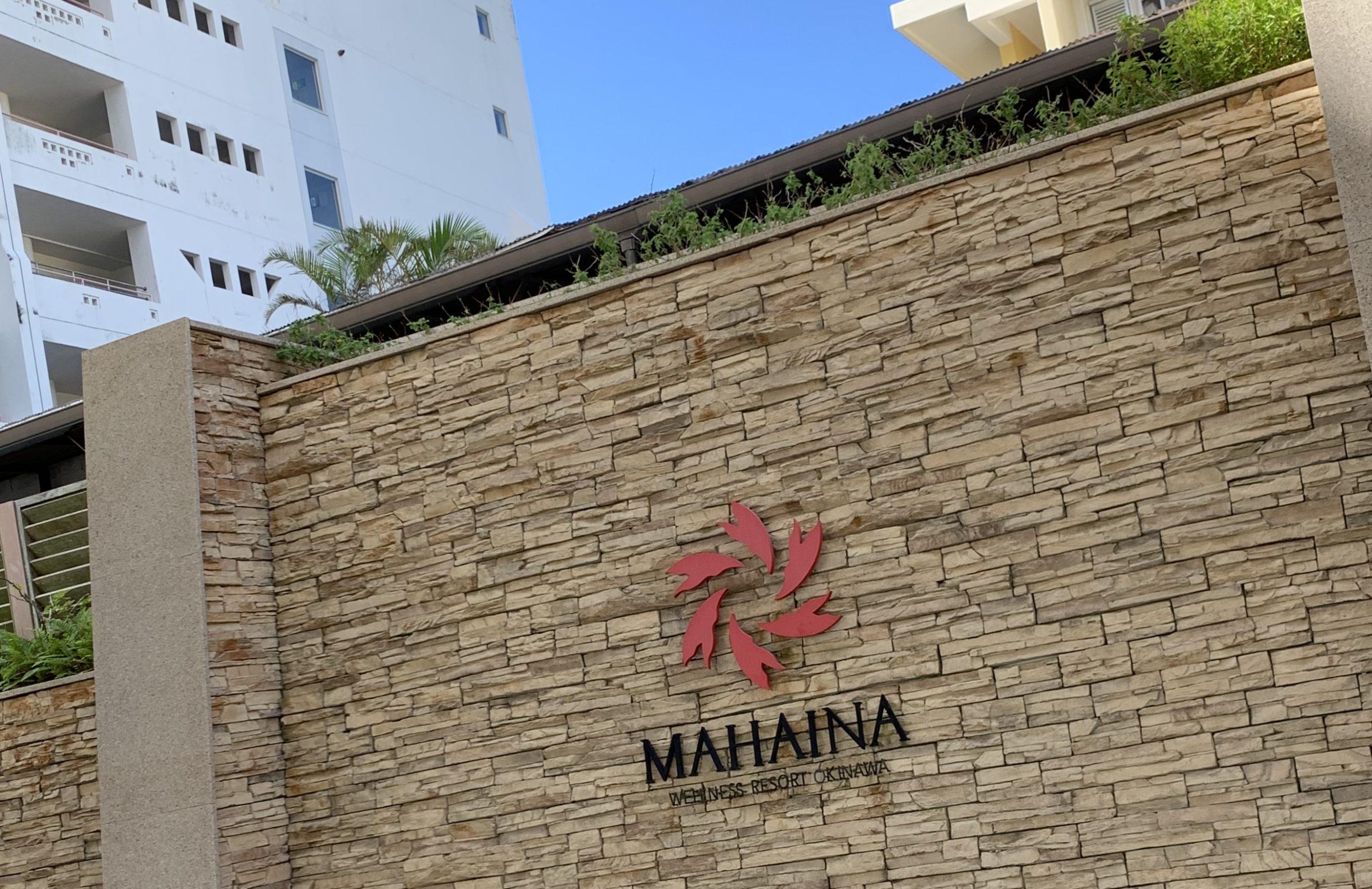 ホテルマハイナウェルネスリゾートオキナワの台風対策をインフルエンサーが取材