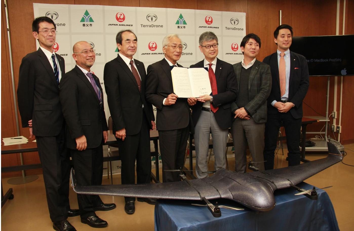 兵庫県養父市防災への取り組みでドローンを使用した災害時緊急対応の検証を日本航空と締結