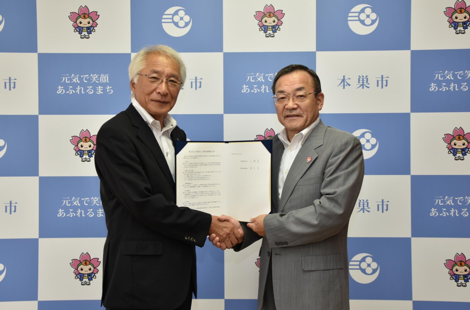 兵庫県養父市は岐阜県本巣市と「災害時の相互応援に関する協定」を締結