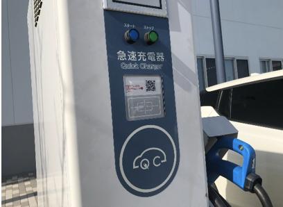 公共設備への外部給電を目的とした電気自動車用普通充電コンセント設備と急速充電設備