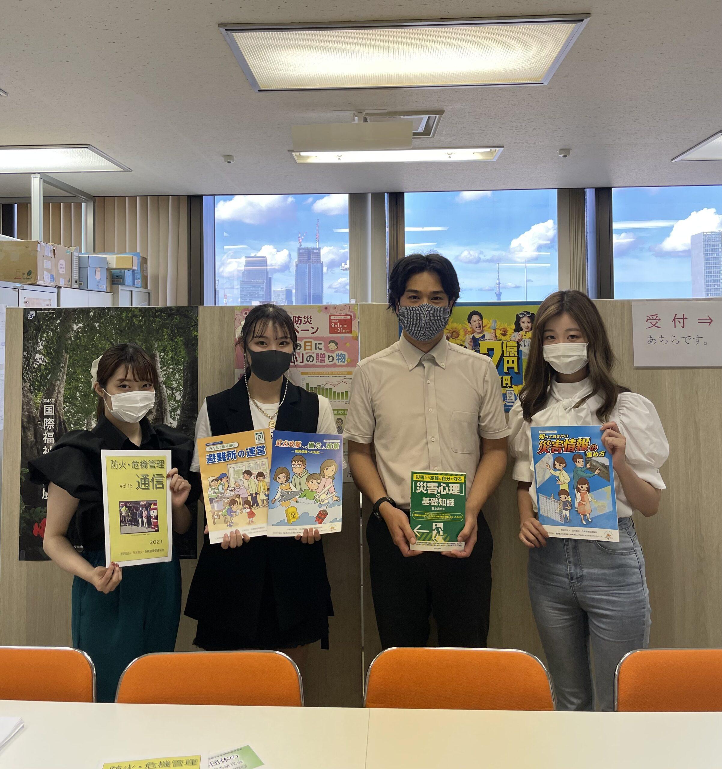 東日本大震災が起きた時の経験から必要な若者にできる災害対策