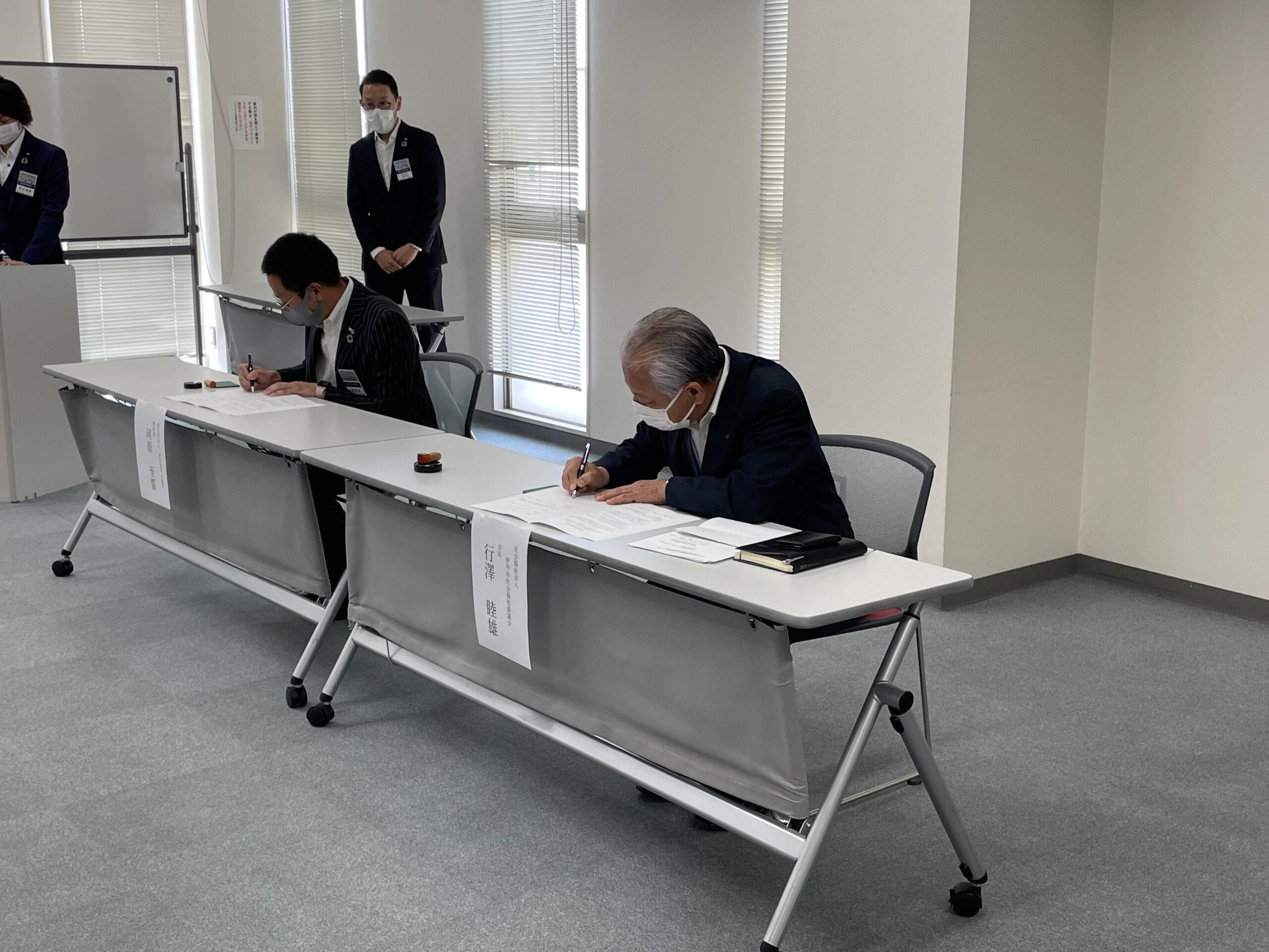 伊丹市では、 「社会福祉法人伊丹市社会福祉協議会と一般社団法人伊丹青年会議所の 災害時における協力体制に関する協定締結式」が締結