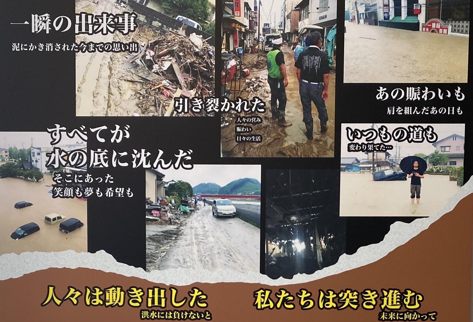 日本青年会議所の災害支援