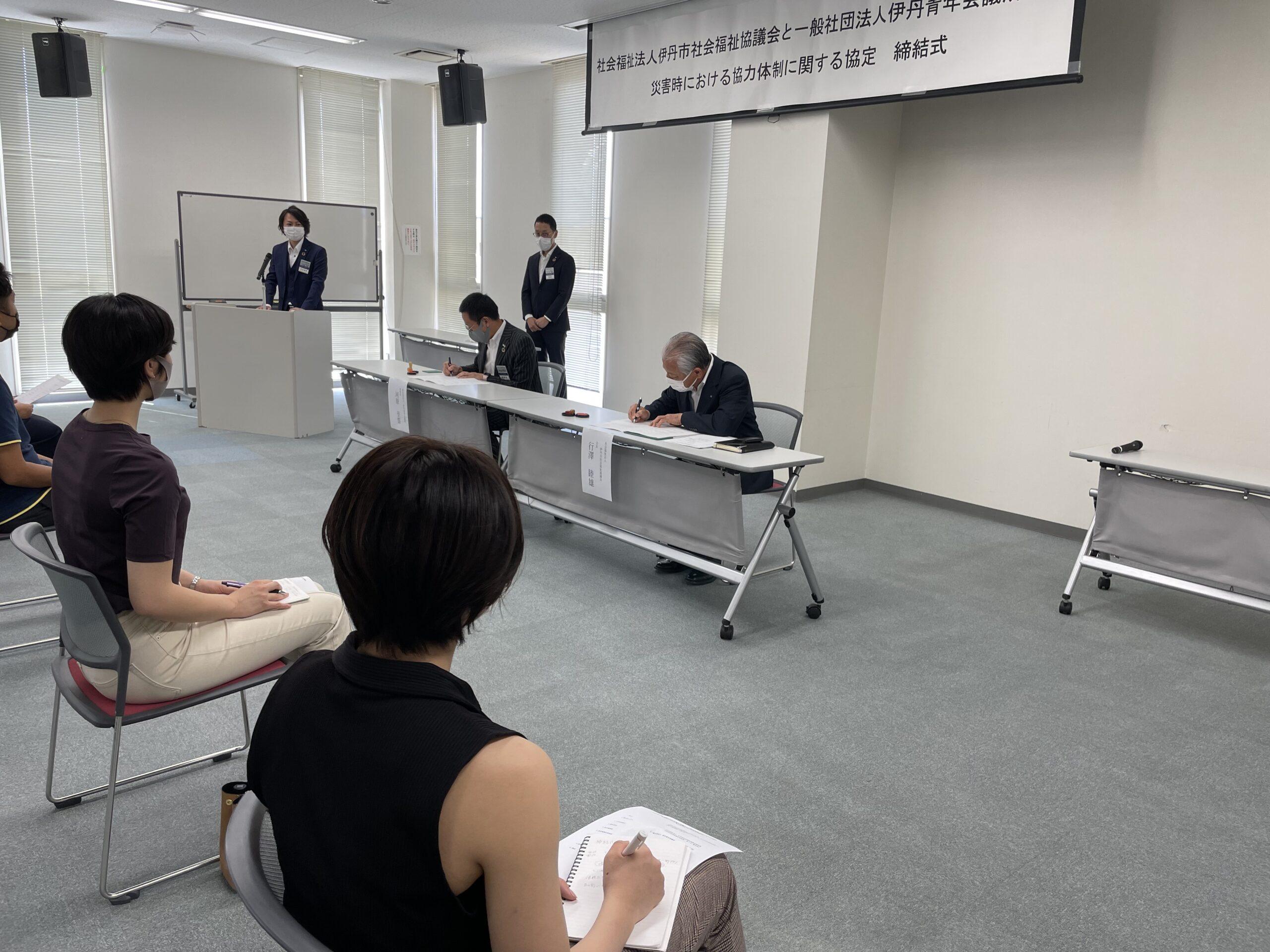 """情報力✖︎機動力""""伊丹を災害に強い街にするために日本青年会議所の活動を取材"""