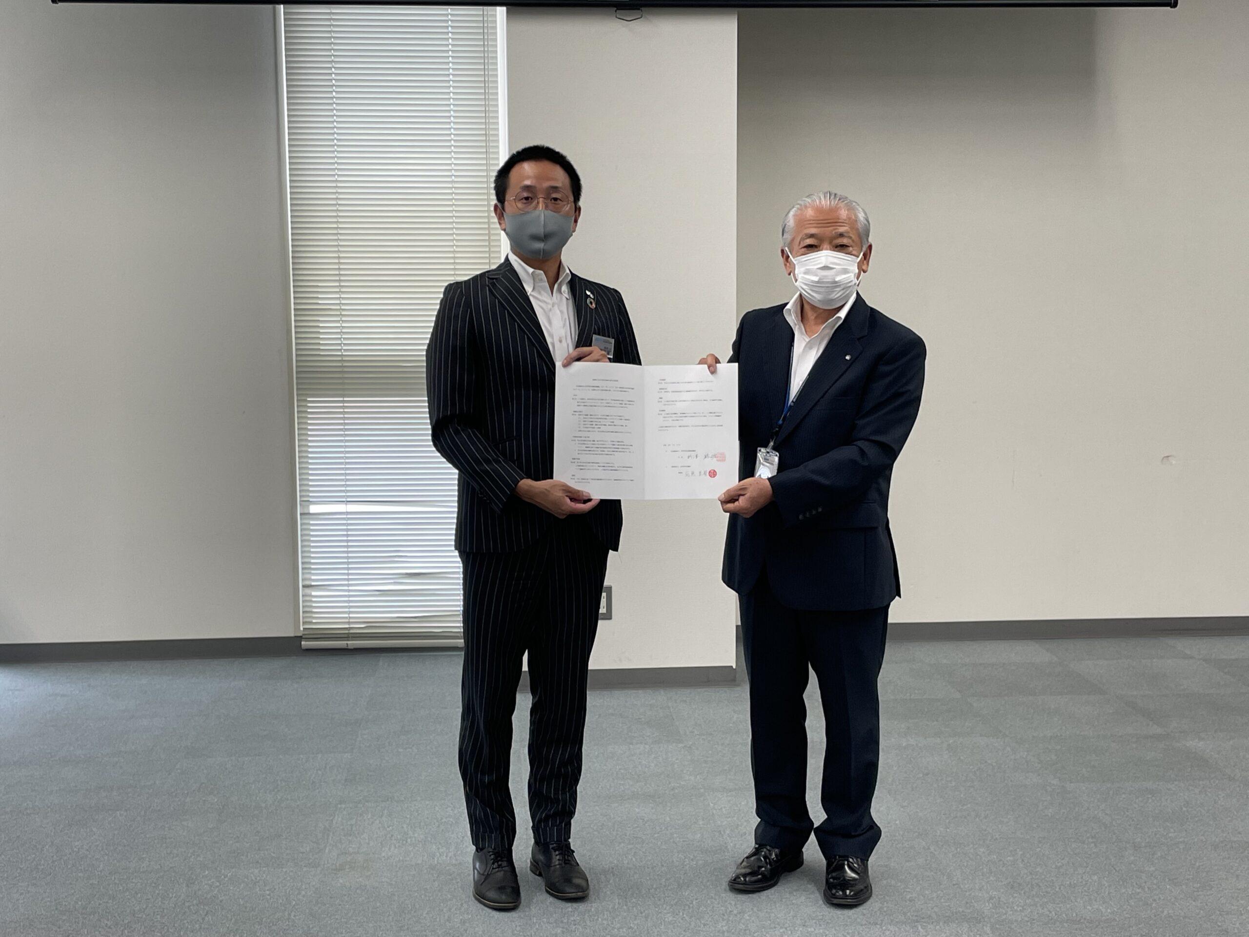 社会福祉法人伊丹市社会福祉協議会と一般社団法人伊丹青年会議所との、 災害時における協力体制に関する協定」の締結式